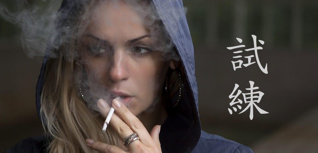 海外留学でタバコのために、〇〇は普通の事だった。あなたは耐えられますか?シリーズ「留学の試練」