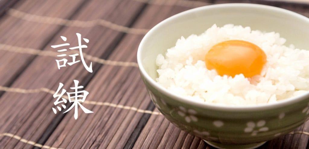 ○食べ方が汚いと思われている国は、実は中国ではなく日本人だった!シリーズ「留学の試練」