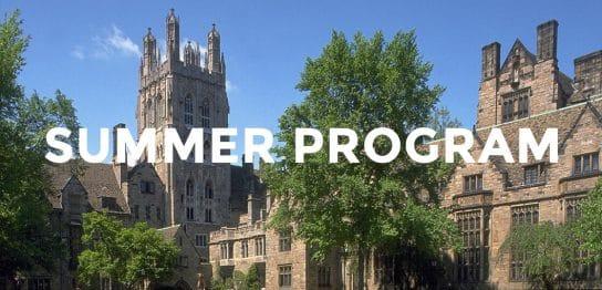 名門イェール大学の中高生向けサマープログラム!アメリカ・アイビーリーグの学生気分に浸ってみませんか?