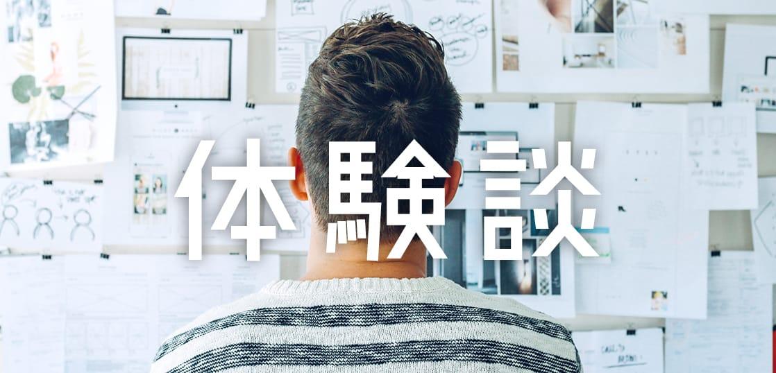 留学は英語力ゼロでも大丈夫!半年あれば、英会話に必要なことはすべて現地で学べる。私の留学体験談。