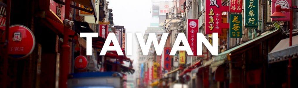 台湾の大学院に留学して思った、台湾と日本の学校の違い