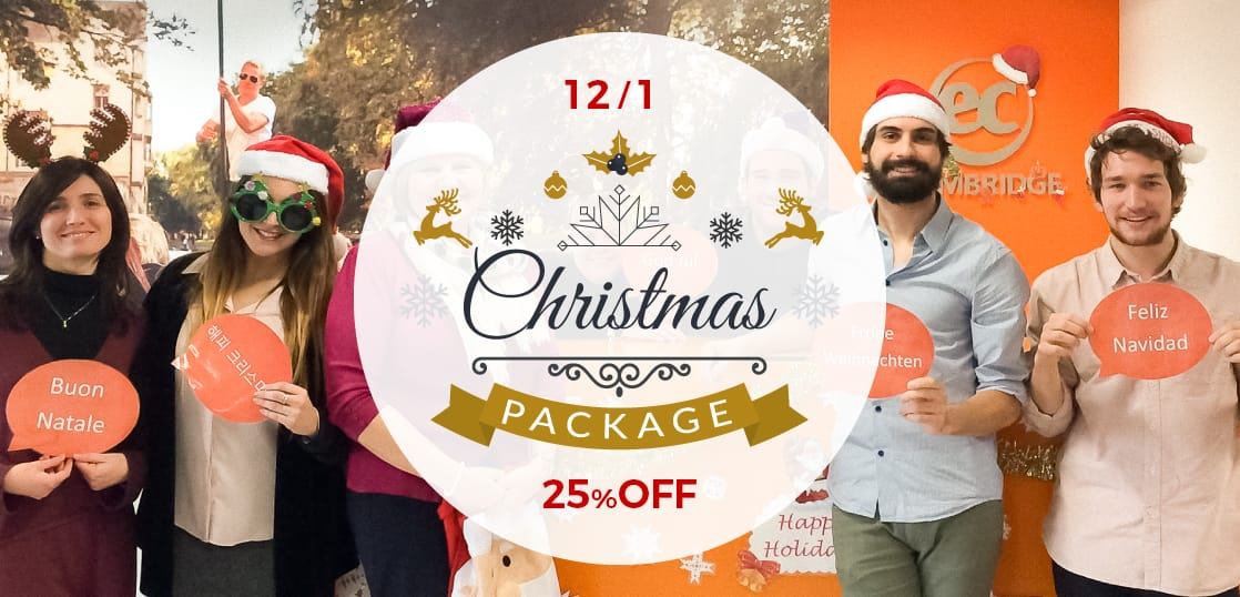 【キャンペーン情報】最大約25%OFF!本場のクリスマスを満喫!ECイングリッシュのクリスマス特別パッケージ