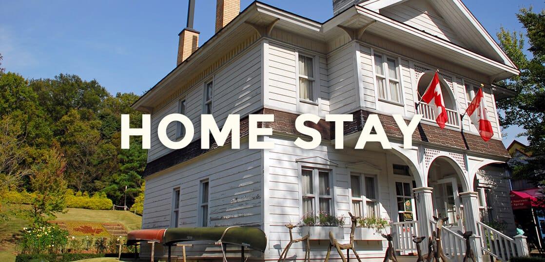 【留学体験談】ホームステイって実際どうなの?知っておくと役に立つホームステイ事情