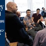 【留学セミナー】12/5(水)現地スタッフ来日!UCバークレー校エクステンション特別留学セミナー第2回