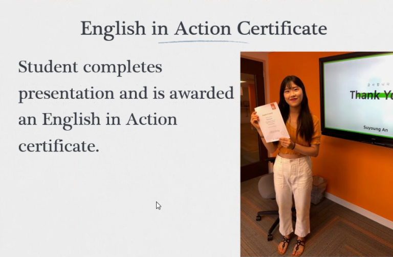 English in Action修了証