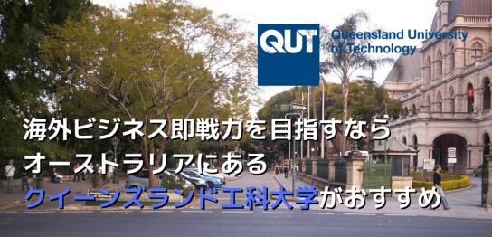 qutinfotop