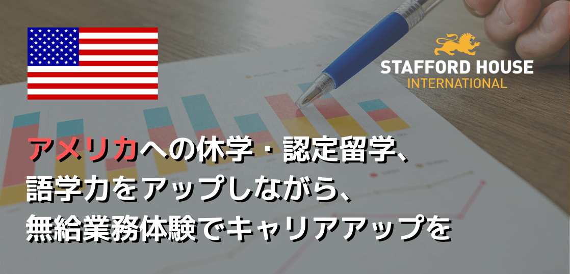 stafford_captop