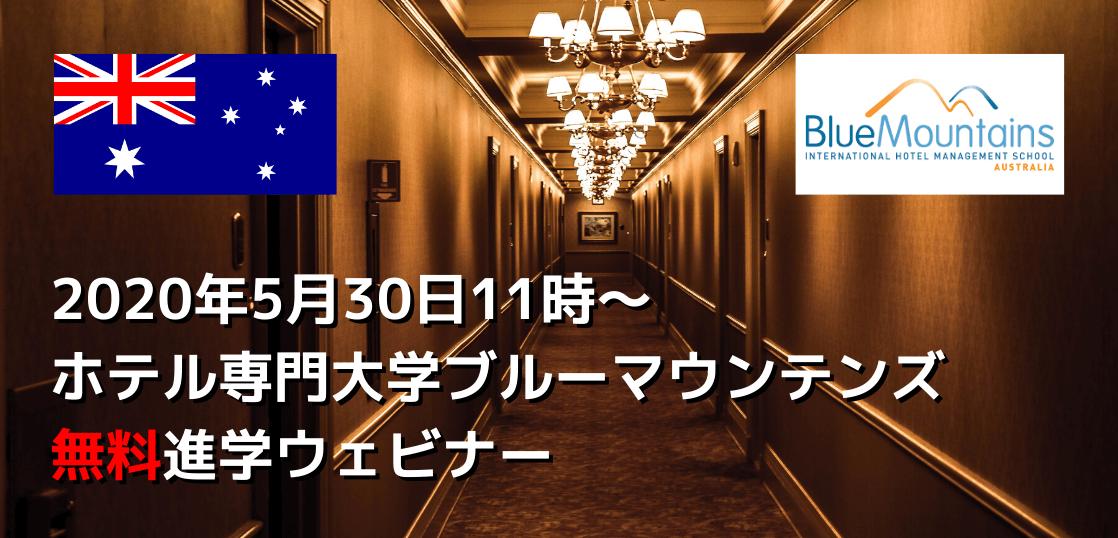 bm-seminar-5top