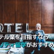 hospitalityhoteltop