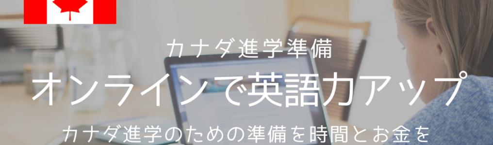 ca-onlinelearning