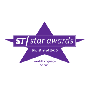 Study Travel Magazine, Star Awards